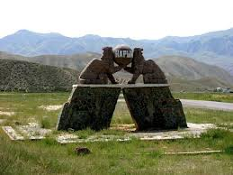 Salkyn Tor National Park