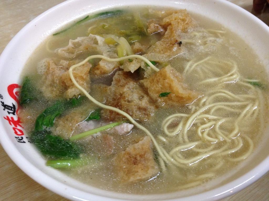 Pidu Noodles